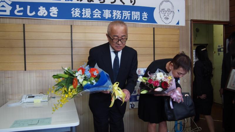渋谷としあき後援会事務所開きを行いました。