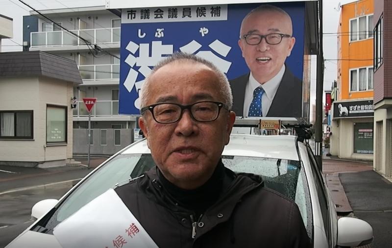 選挙6日目 あいにくの天気ですが、寒さに負けず頑張ります!