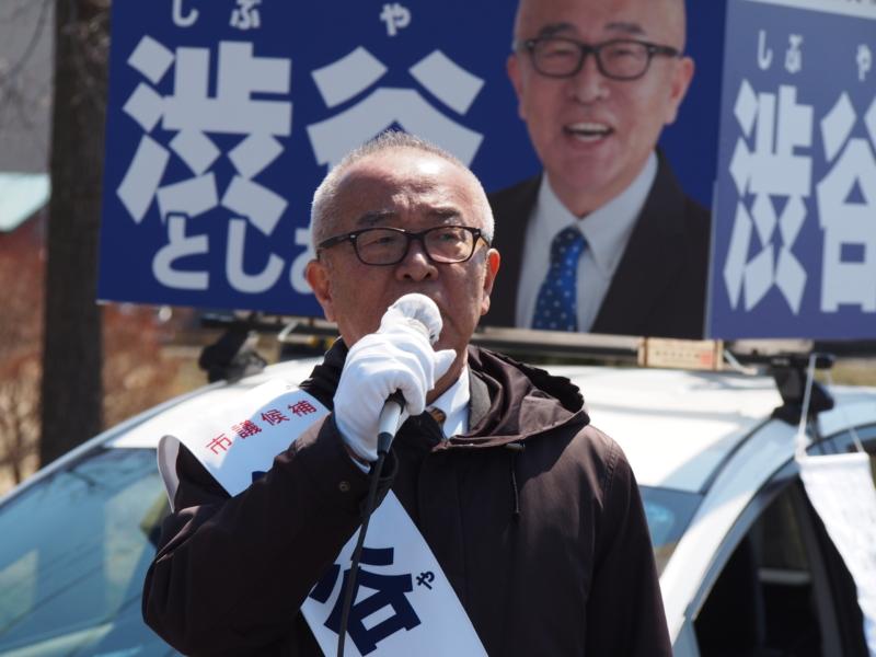 4月20日(土)選挙最終日