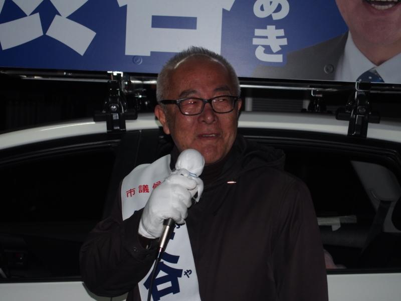 桜町多目的広場にて渋谷としあき最後の街頭演説を行いました。