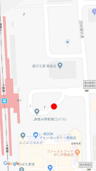 石川ともひろ北海道知事候補の街頭演説会が開催されます。