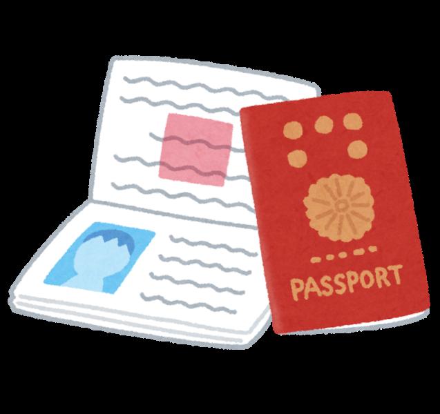パスポート(旅券)が恵庭市で申請・受け取りができるようになりました。